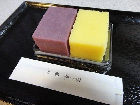 和菓子 神楽、2色の芋を使った生菓子