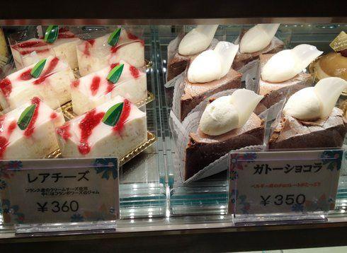 マルシェ、世羅のケーキ店