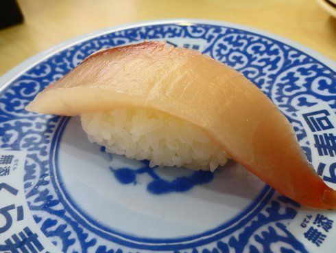 くら寿司 みかんブリ