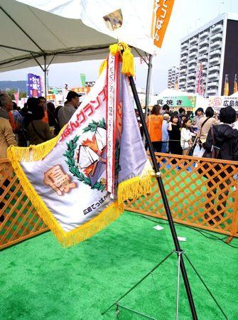 広島てっぱんグランプリ2013 結果、王道 広島焼きが頂点に