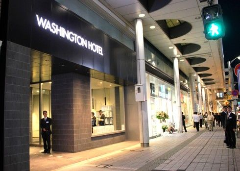 広島ワシントンホテル オープン!開業レセプションの様子