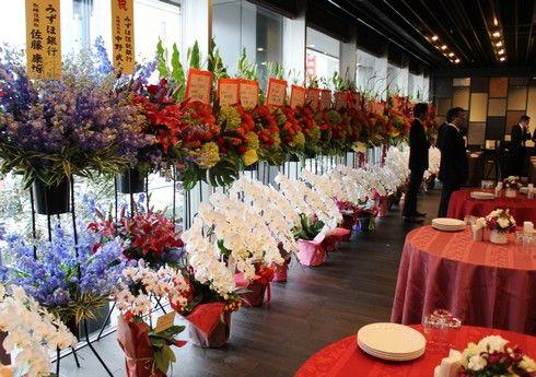 広島ワシントンホテル、開業パーティー