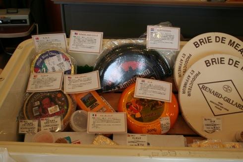 世羅ワイナリーに世界のチーズ!11月末までヌーヴォーまつり