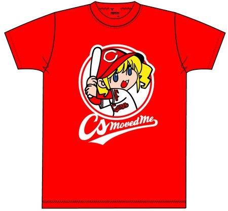 球場ラヴァーズ 日南子坊やTシャツ、カープCS進出記念で30名に