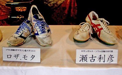 修善院 マラソン靴・シューズ3