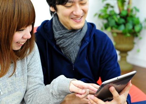 QOM診断(結婚幸福度)サイト、いい夫婦の日にはかってみる?