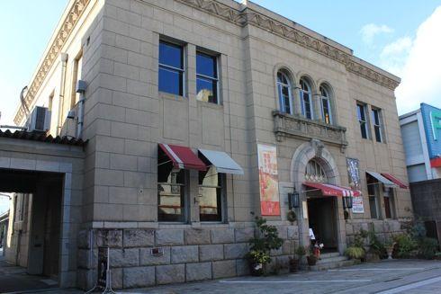 三次 風季舎、プチプチ食感のかりんとう饅頭が人気の和洋菓子店