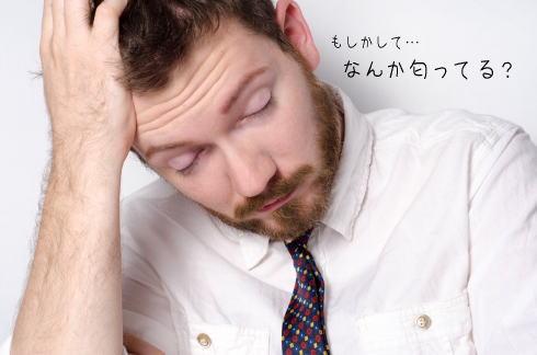 加齢臭は耳の裏からも!対策と原因、要注意は40代男性