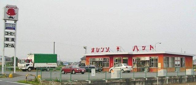 オレンジハット沖の郷店