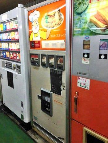 オレンジハット沖之郷店(群馬)の自動販売機