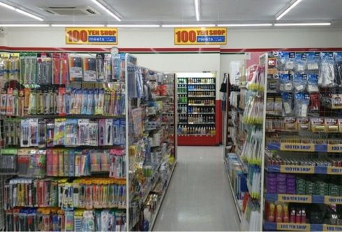 ポプラ 100円均一コーナー