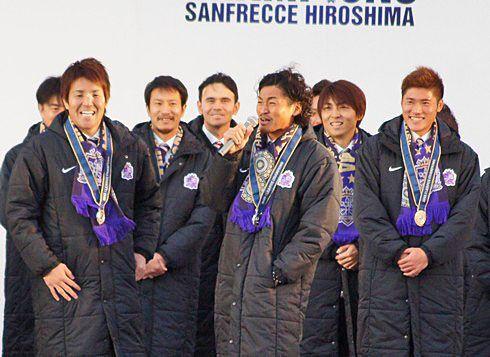 サンフレ 優勝報告会2013 西川・千葉