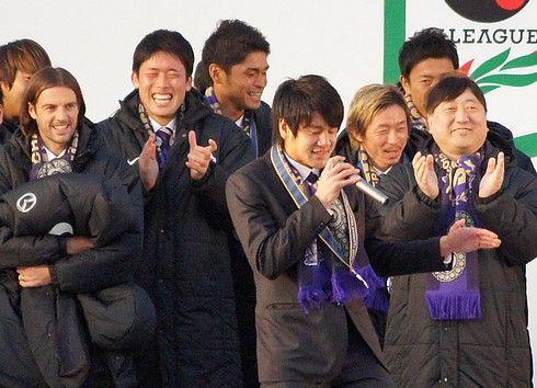 サンフレ 優勝報告会2013 一発芸2