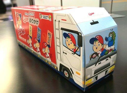 カープふりかけに、トレーラー型(カープトラック)の箱