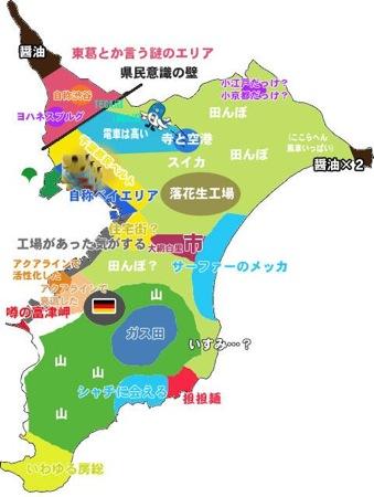 よくわかる千葉県 地図
