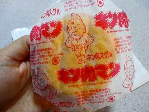 ファミマ キン肉マン 敷き紙