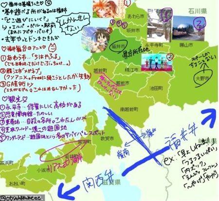 よくわかる福井県 地図