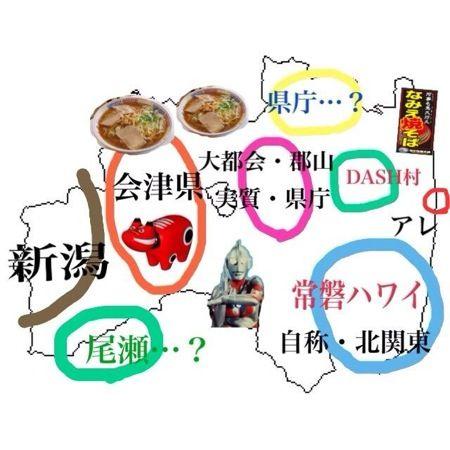 よくわかる福島県 地図