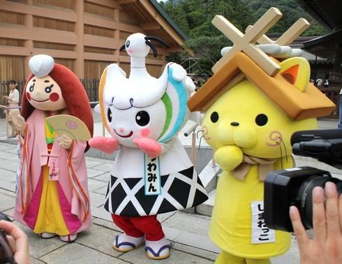 島根ふるさとフェア 2014、広島グリーンアリーナで2日間開催