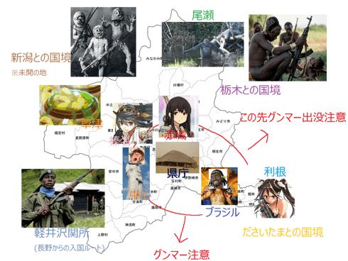 よく分かる群馬県 地図