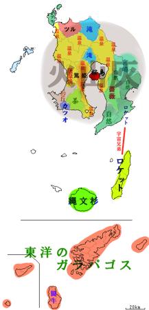 よくわかる鹿児島県 地図