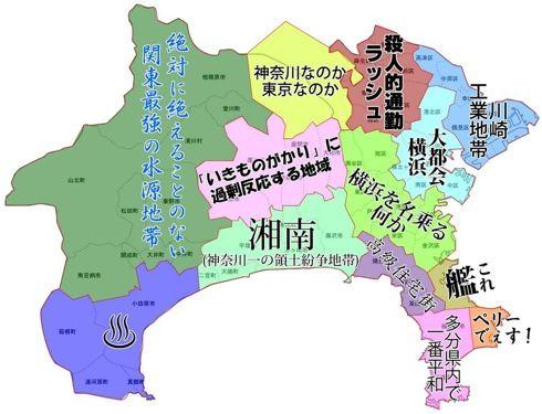 よくわかる神奈川県 地図