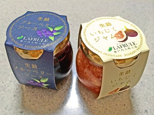 生詰ブルーベリーソースと生詰めいちじくジャム、大崎上島産の生フルーツを味わう