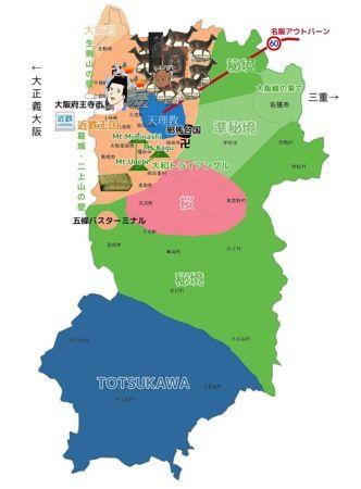 よくわかる奈良県 地図