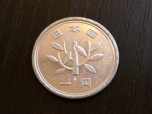 コイン通り 願いを結ぶ開運の若木、1円玉のデザイン