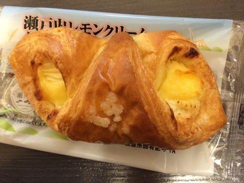 瀬戸内レモンクリームクロワッサン 画像2