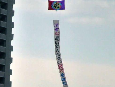 凧揚げ 画像5