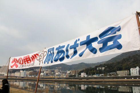 新春凧あげ大会 画像4