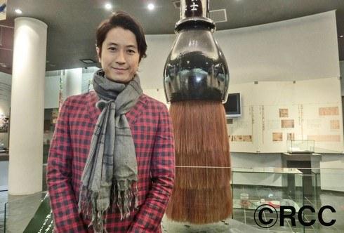 世界が知りたい日本の技、広島篇!谷原章介らが職人技に迫る