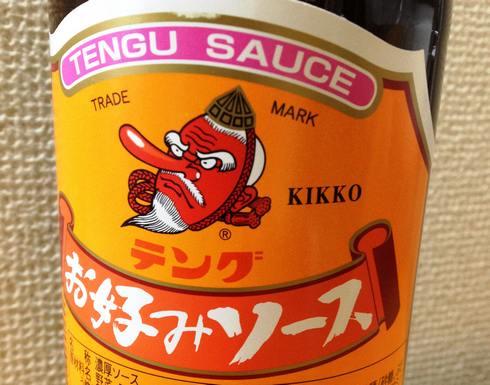 テングソースは渋い天狗が目印、広島・三原の濃厚ソース