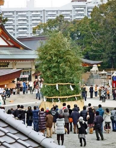 広島県 とんど祭!古いお守りや注連飾りをお焚き上げ