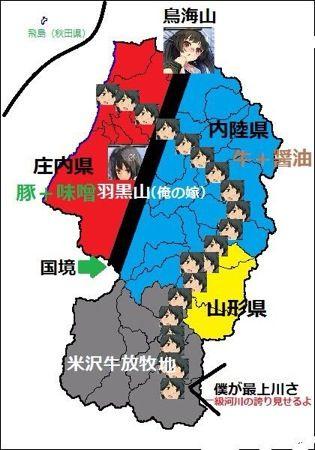 よくわかる山形県 地図
