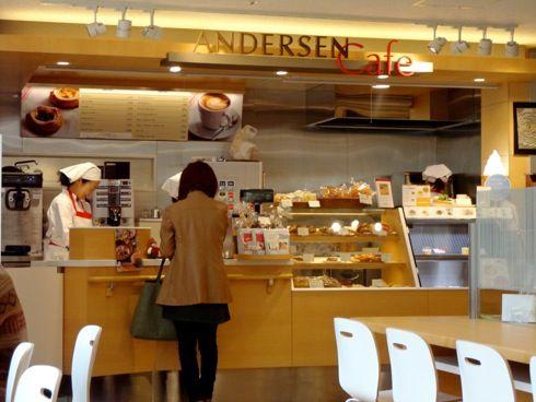 病院にアンデルセンカフェ、広島西医療センター店で気分転換を