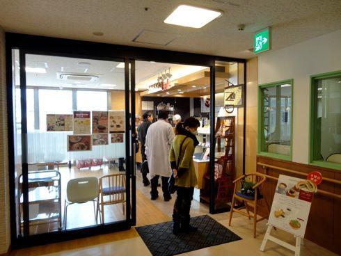 アンデルセンカフェ広島西医療センター店 入口