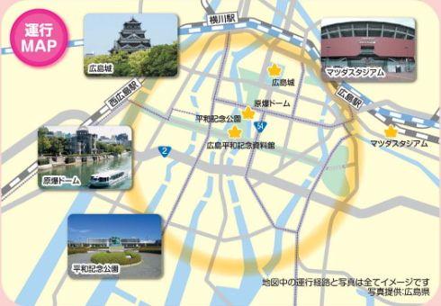 めいぷるスカイ 広島市内観光コース 地図