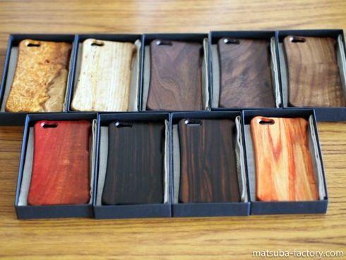 府中の熟練職人が手仕上げでつくる木製iPhoneケースがカッコイイ