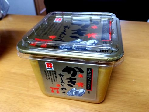 かきだし入りみそ、広島牡蠣の旨味がからだに染みる