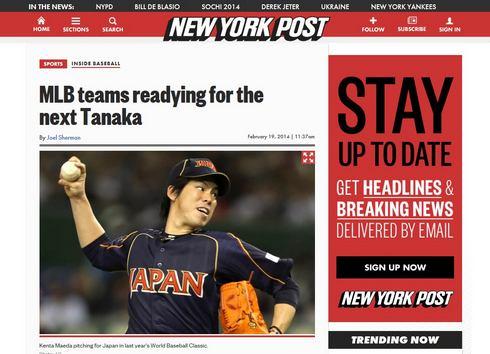 前田健太、MLBから「究極のピッチャー」と熱視線