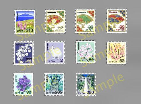 2円切手 発売日は3月3日から、52円 82円切手など新デザインまとめ