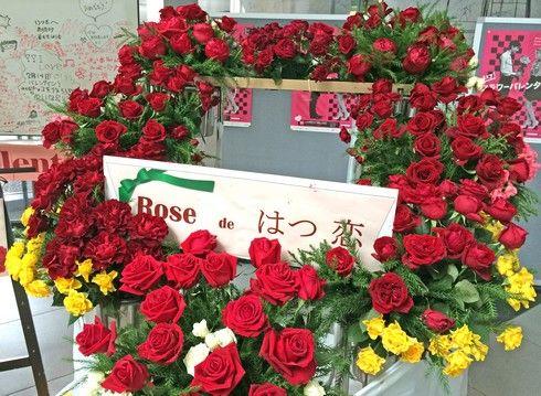 バレンタインに花を贈ろう