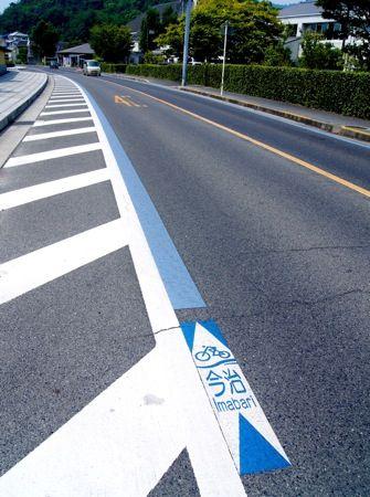 江田島にサイクリングブルーライン整備、かきしま海道走りやすく