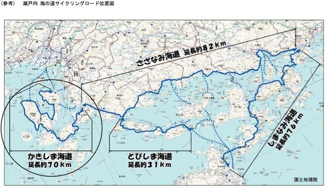 広島 サイクリングロード一覧