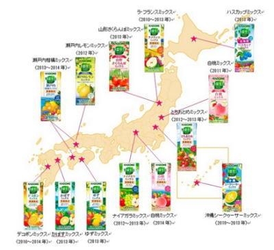 野菜生活 ご当地マップ