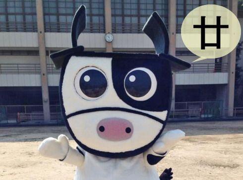 ハツラツはっちゃん、宮島工業高校生が考案した廿日市のキャラクター