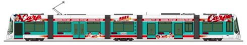 広電 カープ電車2014、3月17日から運行!選手社内メッセージも