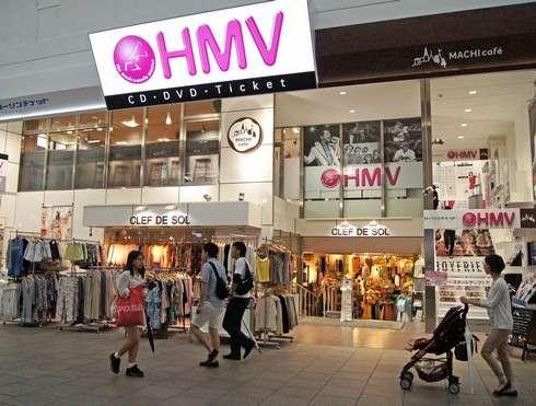 広島市本通り マルタカ跡地に、HMV広島が4月25日オープン